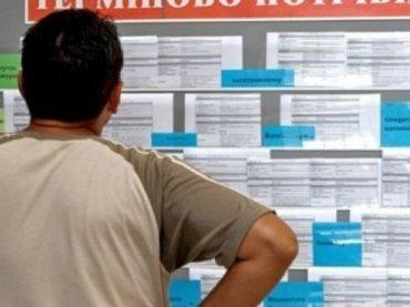 В Украине на сегодня 80% безработных имеют высшее образование