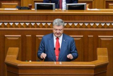 Порошенко обратился с ежегодным посланием к Верховной Раде
