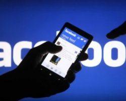 Еврокомиссия пригрозила Facebook финансовыми санкциями