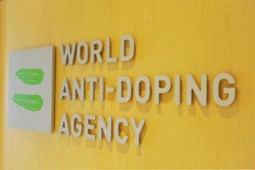 WADA восстановило в правах российский спорт