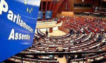 Россия грозится выйти из Совета Европы