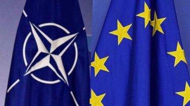 Рада направила в КС изменения в Конституцию по ЕС и НАТО: что это означает