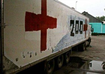ВСУ наказали оккупантов РФ за циничные провокации: На оккупированном Донбассе считают «200-х» и «300-х»