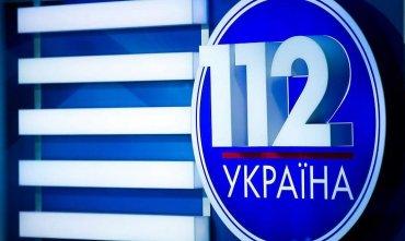 Украинцы требуют от народных депутатов запретить каналы «112 Украина» и «NewsOne»