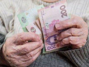 Новые проблемы с выплатой пенсии: украинцам объяснили ситуацию
