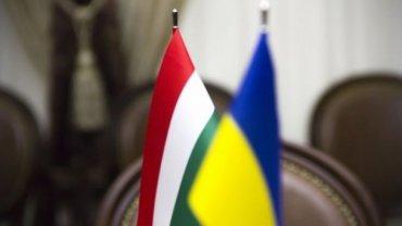 Украина убедила Венгрию отменить министра по Закарпатью