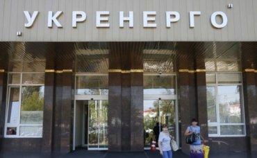 Воровство и сепаратизм: как «Укрэнерго» грабит украинцев