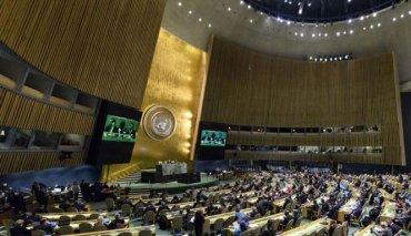 На сессии Генассамблеи ООН обсудят ситуацию на Донбассе и в Крыму