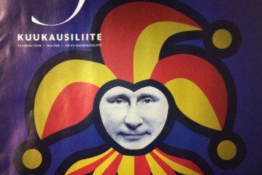 Финский хоккейный клуб оскорбили Путиным