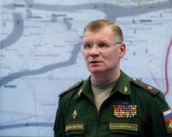 Минобороны РФ вновь обвинило Израиль в крушении Ил-20 в Сирии