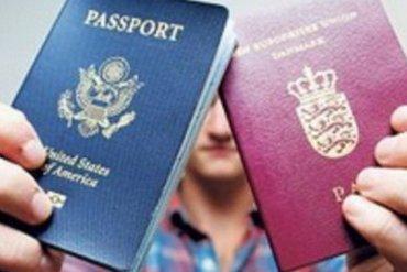 Венгерские паспорта обнаружили у четырех депутатов и заместителя мэра