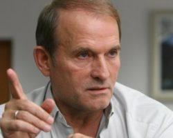 Виктор Медведчук: Отмена Большого договора и введение визового режима с РФ ударит, прежде всего, по гражданам Украины