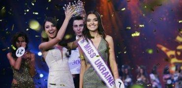 У Мисс Украина 2018 отобрали корону