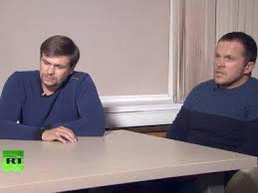 ФСБ ищет, кто украл данные Петрова и Боширова