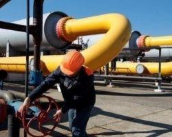«Нафтогаз» повысил цены на газ для промышленности