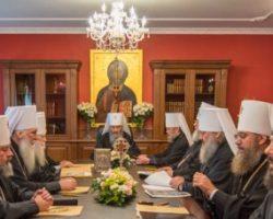 УПЦ МП требует, чтобы константинопольские экзархи покинули Украину