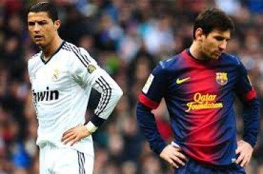 Месси и Роналду дискредитируют футбол, – ФИФА