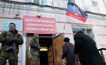 На пост главы ДНР претендуют 10 кандидатов