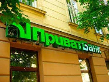 На долю Приватбанка в латвийском банке нашли покупателя