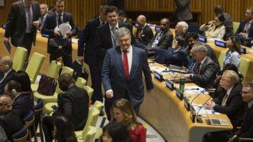 Порошенко взял ООН «на слабо»