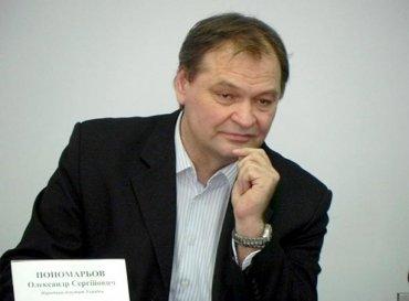Неудобные вопросы нардепу Александру Пономареву