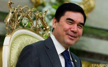 Туркменистан впервые вводит плату за коммунальные услуги для населения