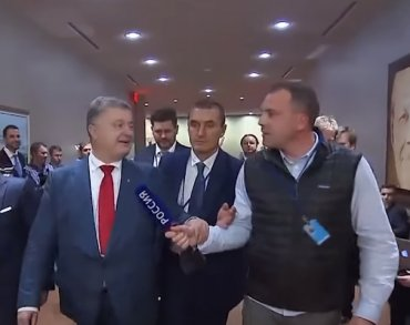 Порошенко осадил российских пропагандистов в ООН