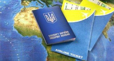 Украинцы смогут ездить еще в одну страну без виз