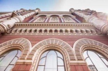 Украинские банки будут информировать исполнителей при открытии счетов должниками