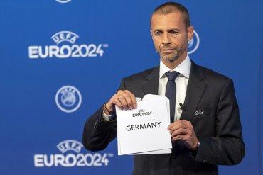 Чемпионат Европы по футболу 2024 года примет Германия