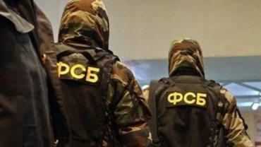 ФСБ призналась в работе в Донбассе