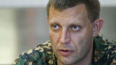 Захарченко должен был сбежать в Москву и не вернуться