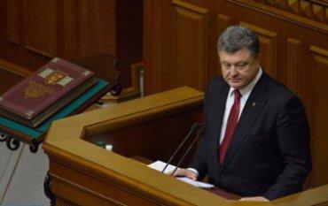 Порошенко внес проект поправок в Конституцию о стремлении Украины в НАТО