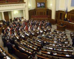 Изменение минималки и местных бюджетов: украинцам рассказали, что наголосовала Рада