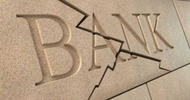 За шесть лет 96 банков в Украине были признаны банкротами
