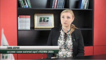 РАЗУМНАЯ СИЛА: Украина оказалась на дне мирового рейтинга благополучия исключительно из-за Порошенко (ВИДЕО)