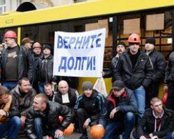 В Луганской области вторые сутки бастуют шахтеры