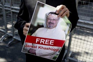 Саудовская Аравия назвала убийство журналиста «досадной ошибкой»