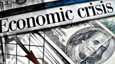 Мировой кризис: британский экономист сделал тревожный прогноз
