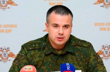 В ДНР придумали свое объяснение причины пожара на военных складах в Ичне