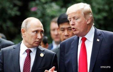 Зачем Путину и Трамп рандеву в Париже