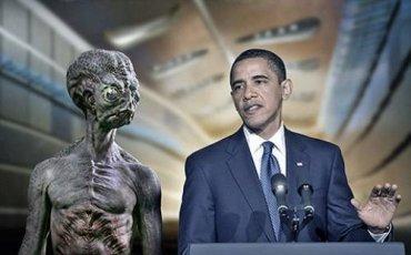 Инопланетяне и люди давно взаимодействуют