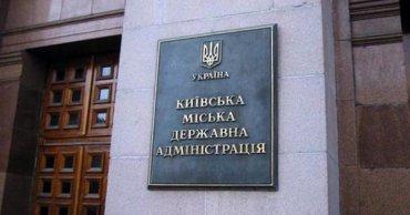 КМДА: Ми зробимо все можливе, щоб до будинків Войцеховського повернулося світло