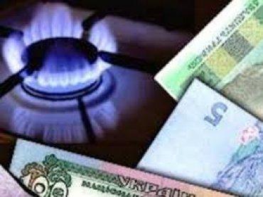 Тарифы на газ в следующем году могут увеличиться в 2 раза