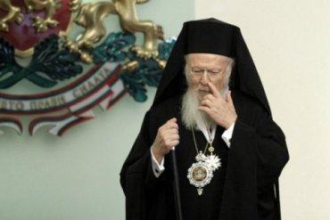 Варфоломей сам приедет в Киев вручать томос об автокефалии