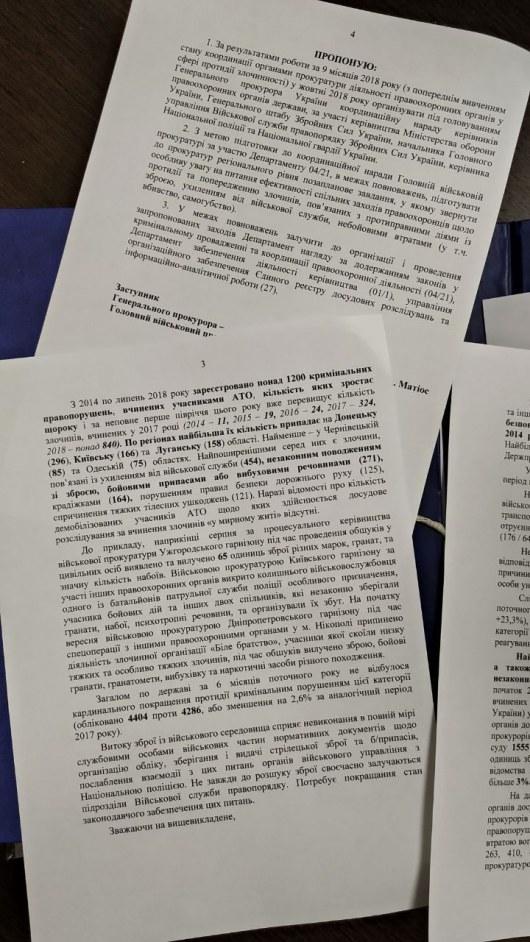В Украине подсчитали небоевые потери ВСУ в Донбассе – СМИ