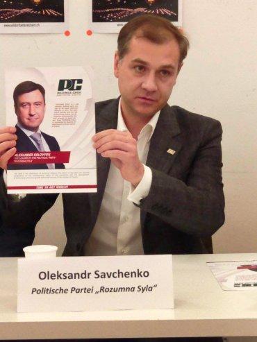 Европейские правозащитные организации раскритиковали украинскую власть за давление на РАЗУМНУЮ СИЛУ