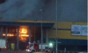 В петербургском гипермаркете вспыхнул пожар – есть пострадавшие