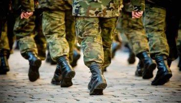 В Украине создадут новый правоохранительный орган