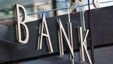 Национальный банк Украины оштрафовал четыре украинских банка